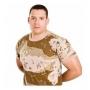 Camiseta Camuflada Deserto